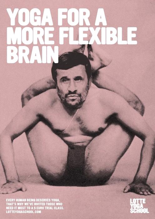 yoga-ad-lotte